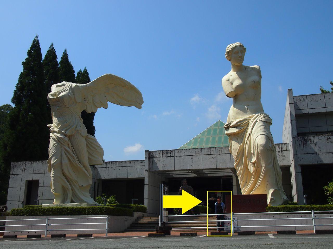 東京別視点ガイド : 三重県津市...