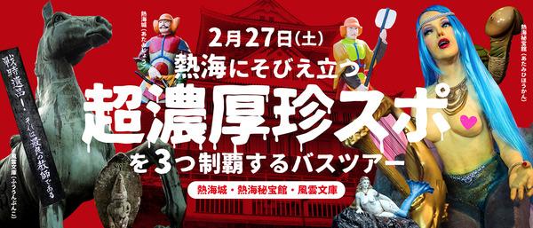 160211_banner_02
