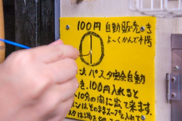 ・161001_ryuchan-40