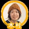 kimura-icon
