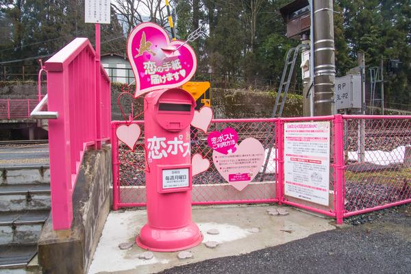 pink-station-32