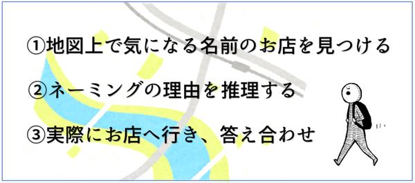 sinmikawasima03