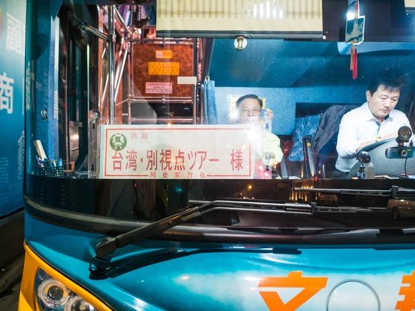 20190112-14_taiwan-tour-129