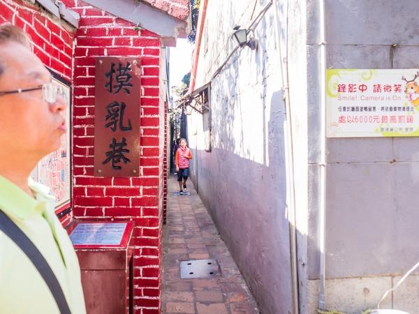 20190112-14_taiwan-tour-321