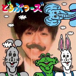 40_kikuchi