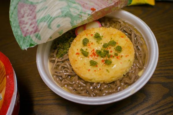aka-midori-4