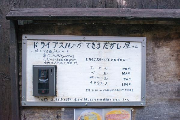 ・161001_ryuchan-75
