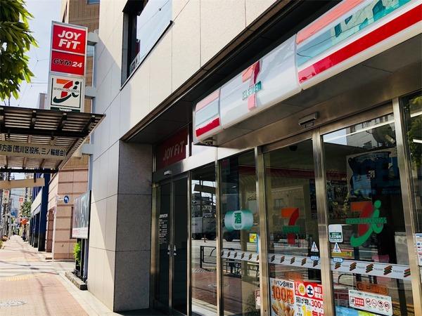 sinmikawasima22