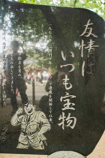 asakusa-jyoho-14