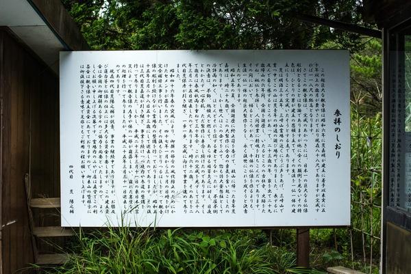 20170920_hyakushakukannon-8