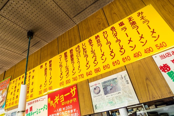 midori_inawashiro-30
