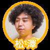 matsuzawa