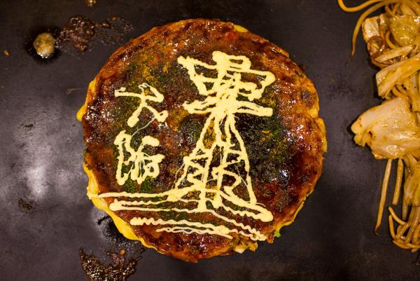 繧、繝ゥ繧ケ繝医♀螂ス縺ソ辟シ縺構20160902_illust-okonomiyaki-9