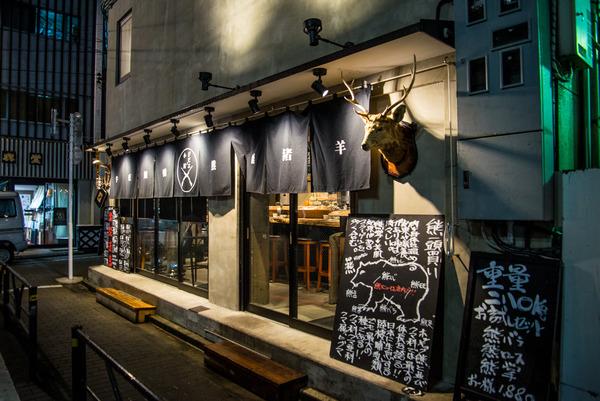 jibie_shibuya-50