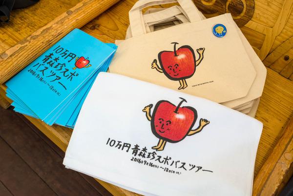 繝サ20160716-18_aomori-tour-2