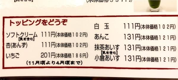 mihashi5-07-13
