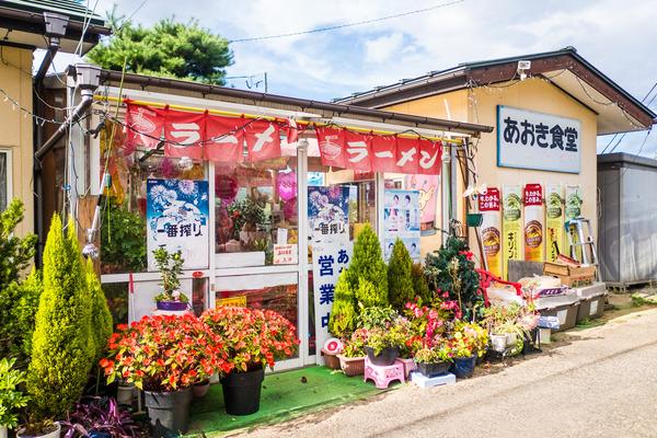 aoki-shokudo-2