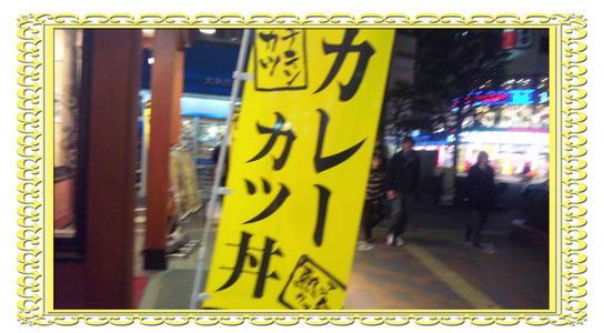 image (9)のコピー