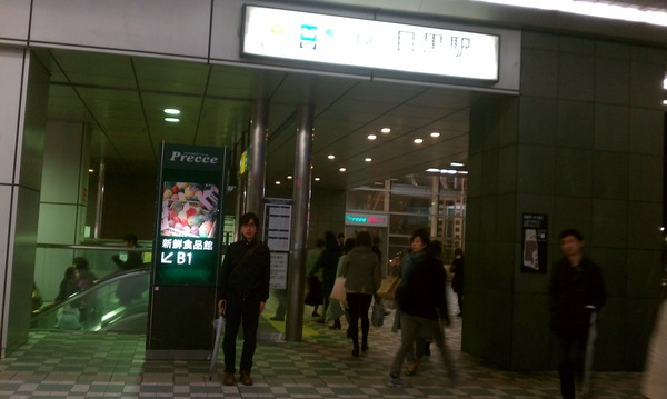 IMAG0234