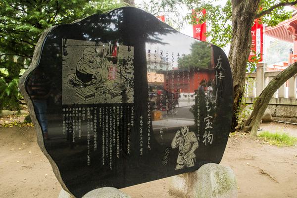 asakusa-jyoho-12