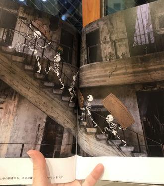 3廃墟本中身