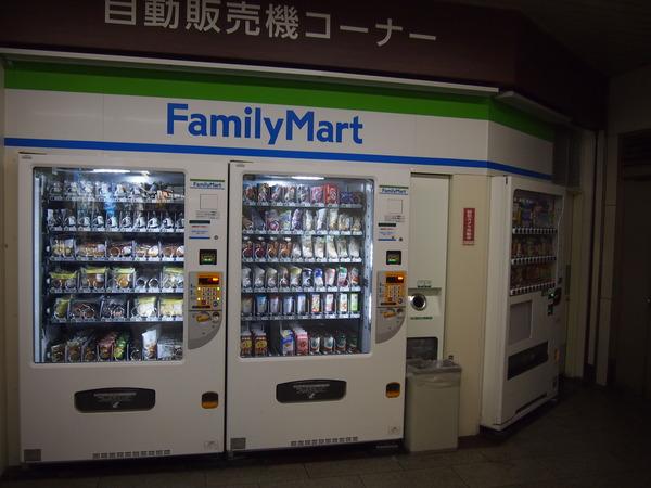 「自販機 ファミリーマート」の画像検索結果