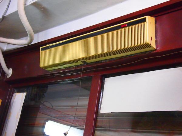 P5260109