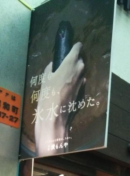 DSC_0099ー