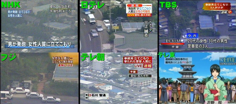 読売新聞オンライン : ニュース&お得サイト
