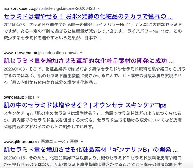 スクリーンショット 2020-09-08 2.10.29