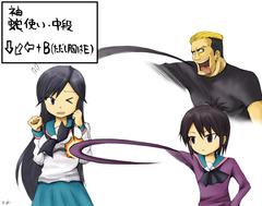ユー子とトオルとザキヤマ