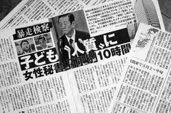 ishikawa02_imagesCAVY4H35