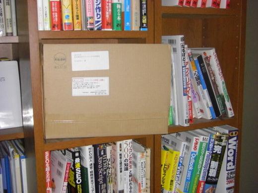 genmai_package02