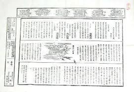 20110221_shinbun_images