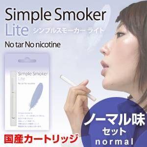 sinmple_lite01