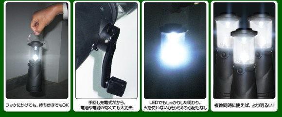 ダイナモ充電機03