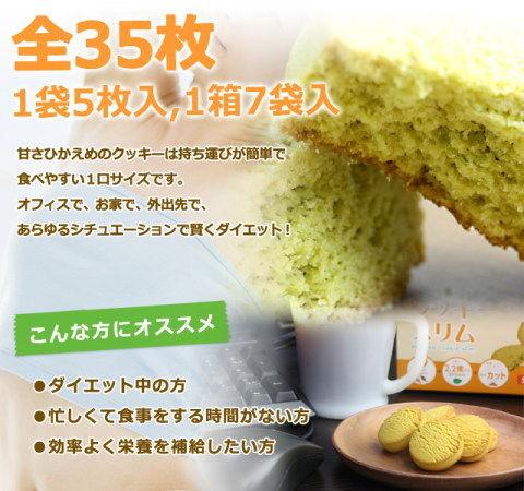midorimushi_cake480_mk_02