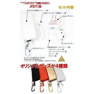 tokyosmoker01