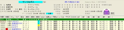 20101017-1.jpg