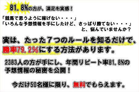 muryou-door2.jpg