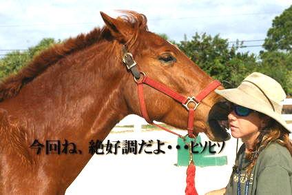 naisho-banashi.jpg