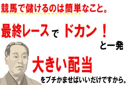 sayonara1.jpg
