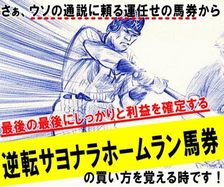 sayonara2.jpg