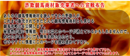youseikouza1.jpg