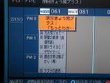 05/11/22EPG_BSN