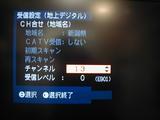 05/10/01 NHKE