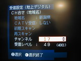 05/10/01 BSN