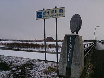 DSC_3148