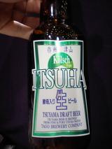 itsuha