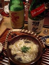雑賀・獺祭・ごっこ汁